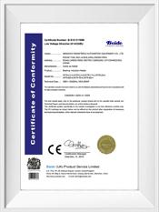 欧洲标准CE认证证书
